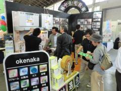 jyuutaku2011_058.jpg