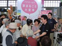 jyuutaku2011_089.jpg