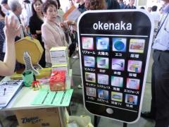 jyuutaku2011_094.jpg