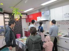 ryouri1_047.jpg