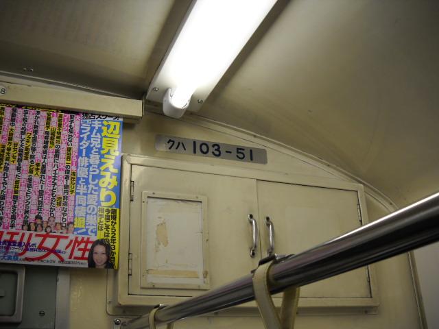 DSCN0144.jpg