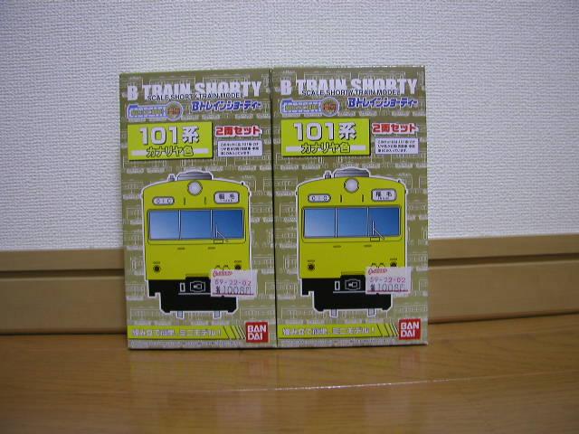 P2140012.jpg