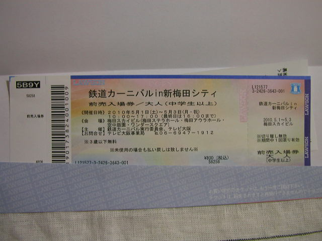 P4270001.jpg