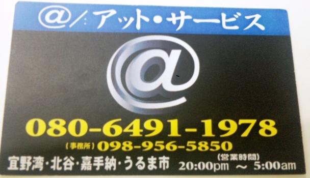 110925_022233.jpg