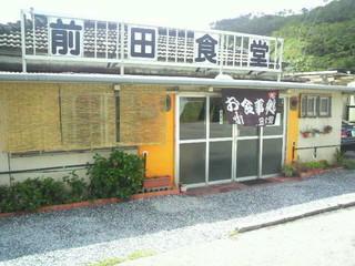 maedasyokudou misemae