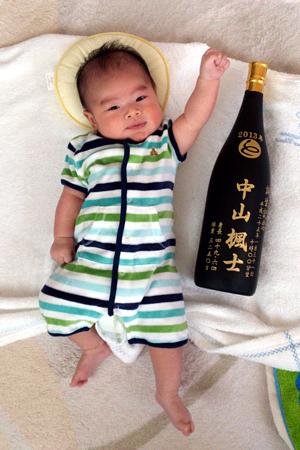 中山様の赤ちゃん