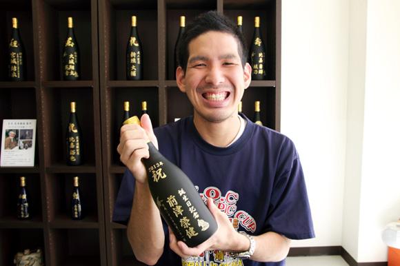 田仲様と泡盛記念ボトル