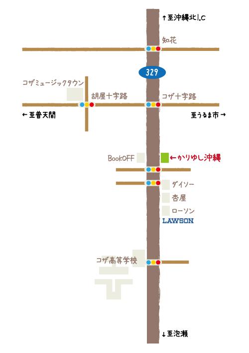 かりゆし沖縄コザ店の地図