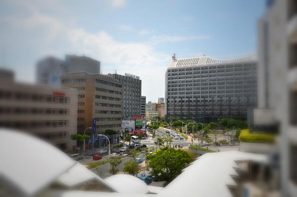 沖縄の県庁
