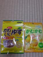 yuzukasi.jpg