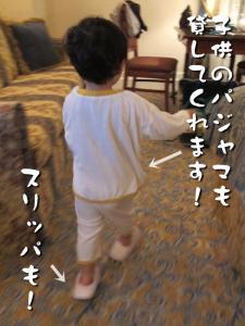 BLOG2010_0706_220933.jpg