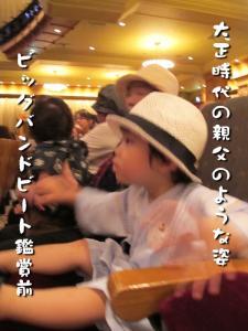 BLOG2010_0707_115610.jpg