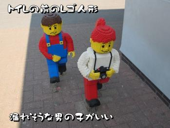BLOG2011_0423_121443.jpg