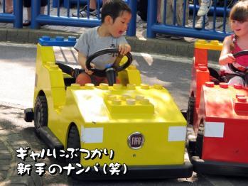 BLOG2011_0423_132004.jpg
