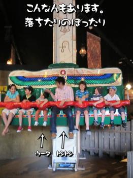BLOG2011_0423_155146.jpg