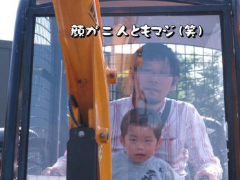 BLOG2011_0423_164753.jpg