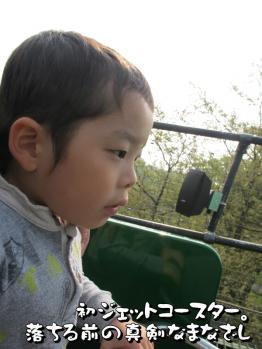 BLOG2011_0424_094518.jpg