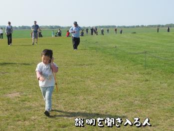 BLOG2011_0425_102530.jpg
