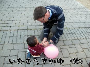 BLOG2011_0527_195238.jpg