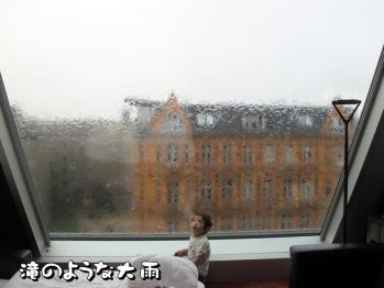 BLOG2011_0624_163030.jpg