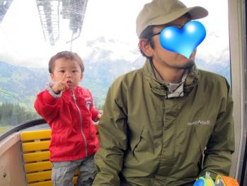 BLOG2011_0807_130032.jpg