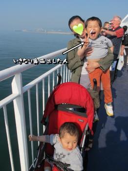 blog2011_0423_092120.jpg