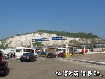 blog2011_0423_094551.jpg