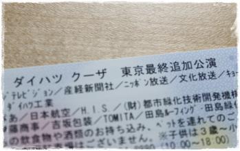 IMG_2209-1.jpg