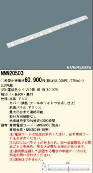 NNN20503.jpg