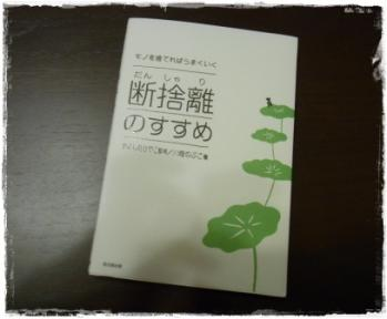 RIMG1484.jpg