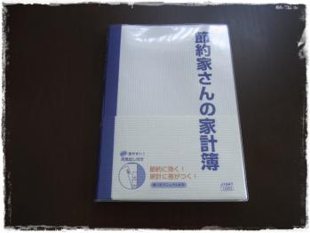 RIMG1545-1.jpg