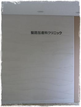RIMG1840-1.jpg