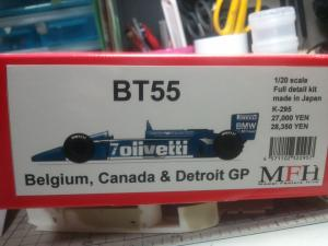 BT55 箱