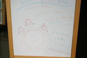 0713ohisama.jpg