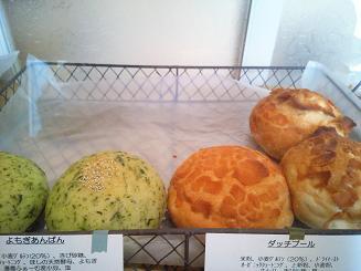 余ってるパン