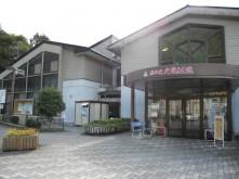 Yunokaze Hazu