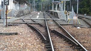 Hon-Nagashino Station