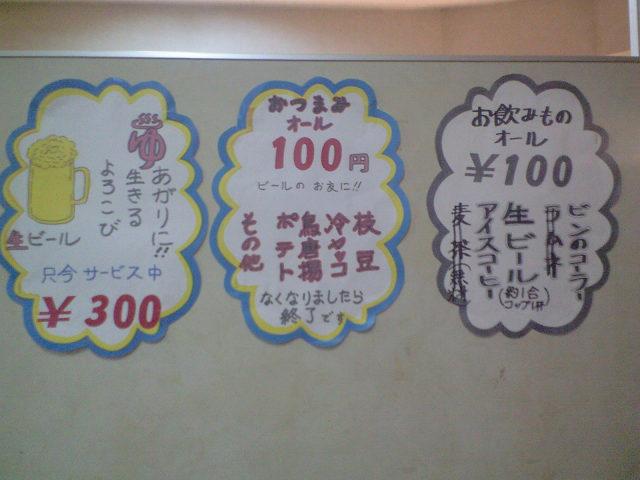 resize0872_20111121094143.jpg