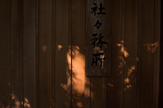 片山神社-7.jpg