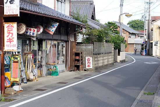 三岐鉄道3-12