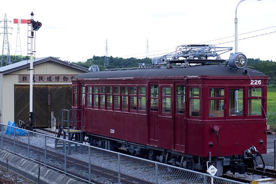 三岐鉄道3-5