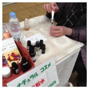 化粧水作り