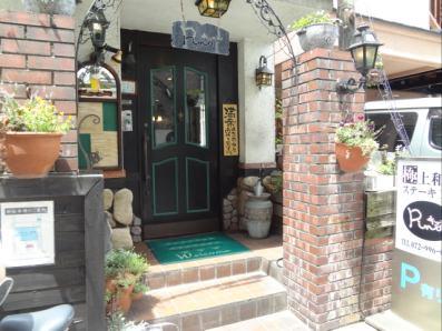 pino玄関