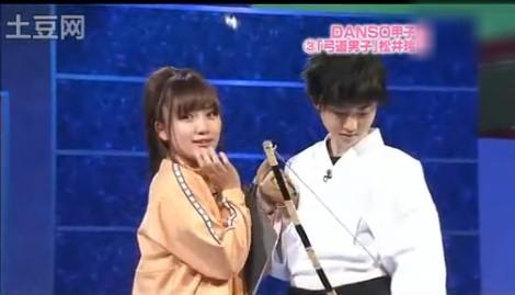 大松井 苹果