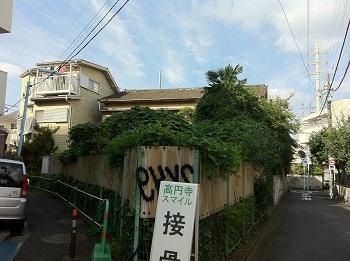 阿佐ヶ谷散歩