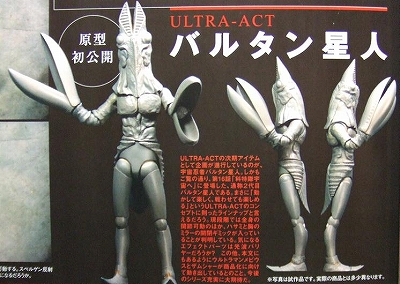 ULTRA27[1]