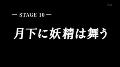 20101010185558.jpg