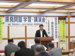 津山での原発学習会