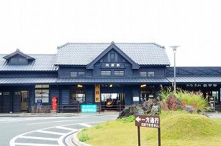 asoeki-001.jpg