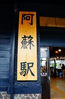 asoeki-005.jpg